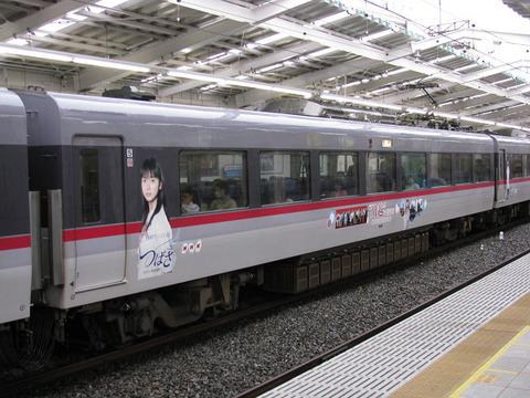 Img_sx5266s