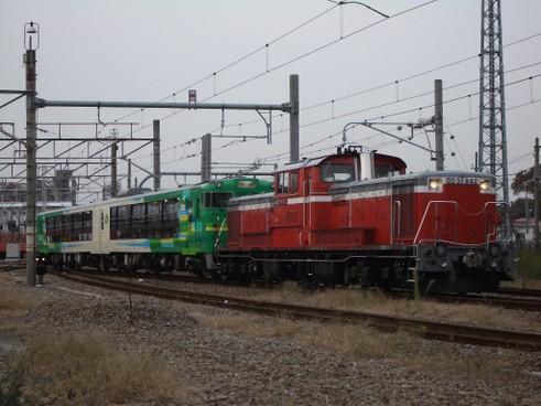 Imgp52632
