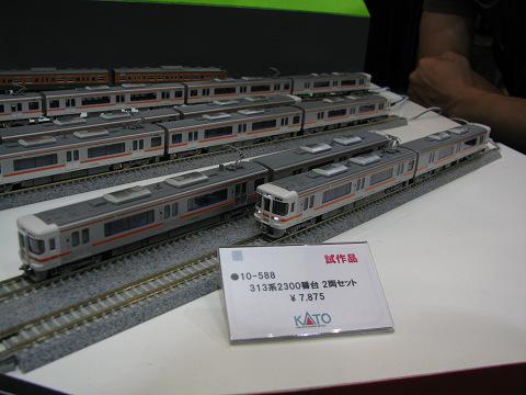 Img_sx6952s