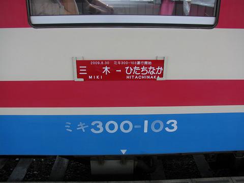 Img_sx7053s