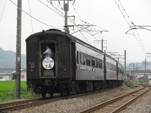 Img_sx9121s