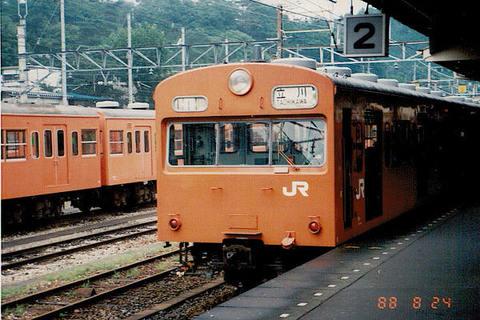 Scimg0012s