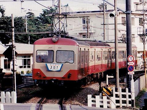 Scimg0027s