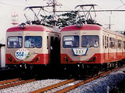 Scimg0028s