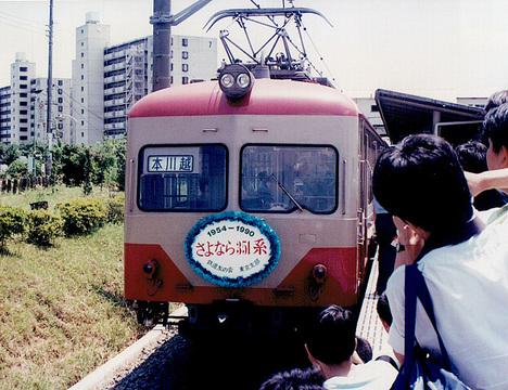 Scimg0041s