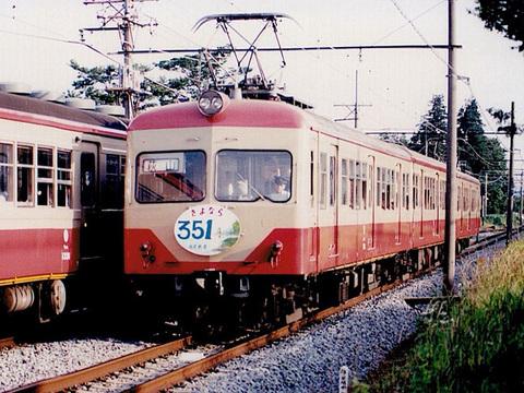 Scimg0029s