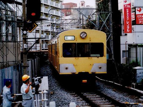 Scimg0032s