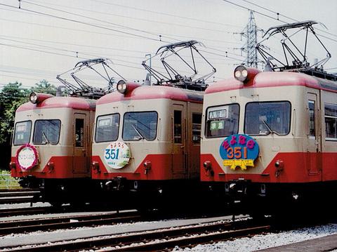 Scimg0035s