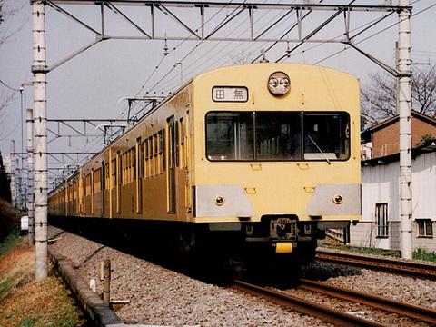 Scimg0043s