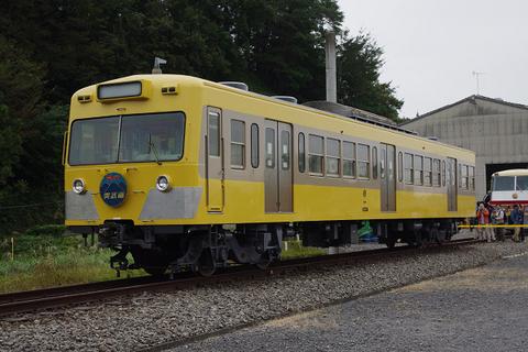 Imgp2918s