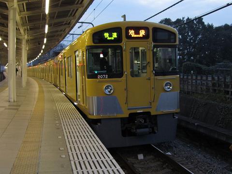 Img_s2006s