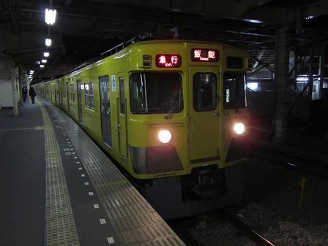 Img_s2552s