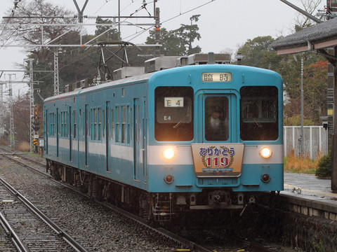 Resize0028