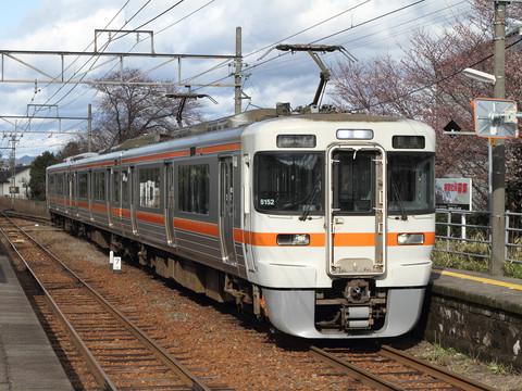 Resize0046