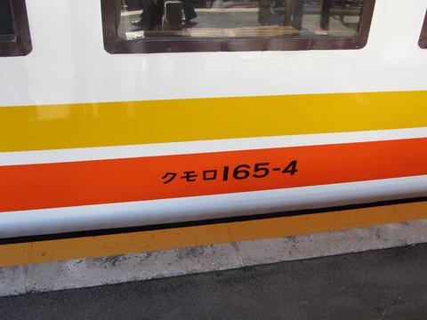 Img_s6692s