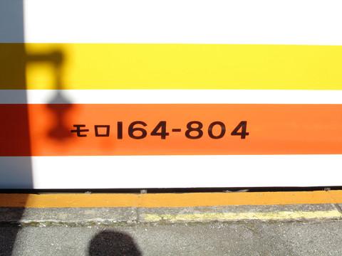 Img_s6693s