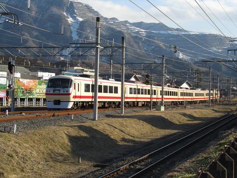 Img_s7200s