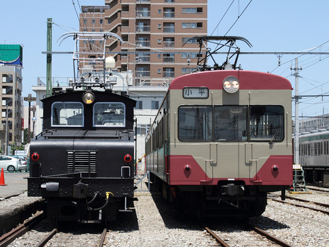 Img_7d27523s
