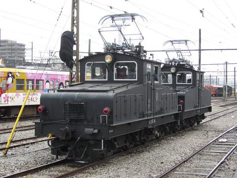 Img_s6446s