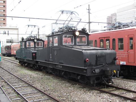 Img_s6452s
