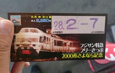 S_20160207_105458