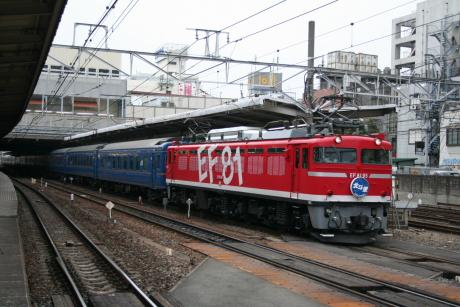 IMG003-1