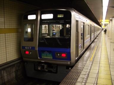 IMGP0407