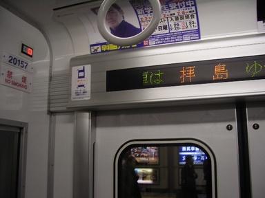 IMGP0781