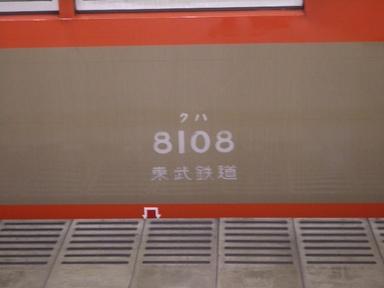 IMGP0836