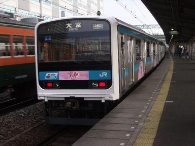 IMGP1034