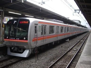 IMGP1367