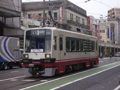 IMGP1498