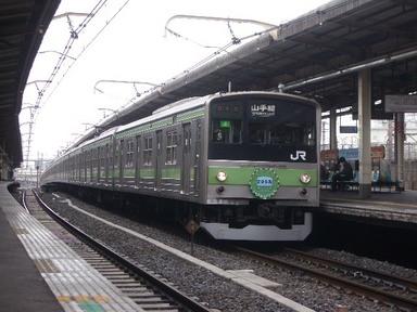 IMGP2030
