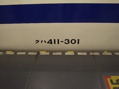 IMGP2166