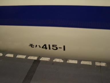 IMGP2167