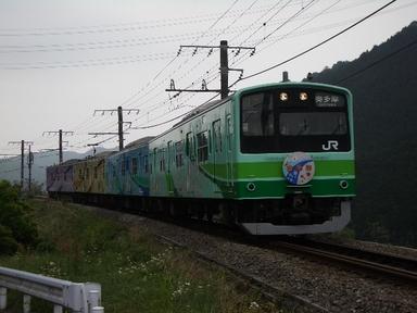 IMGP2324