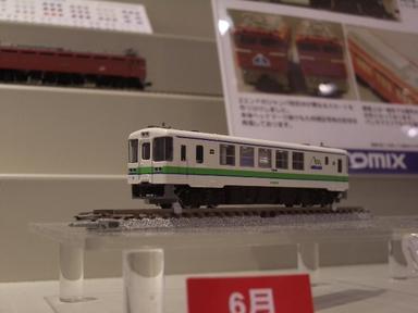 IMGP2436