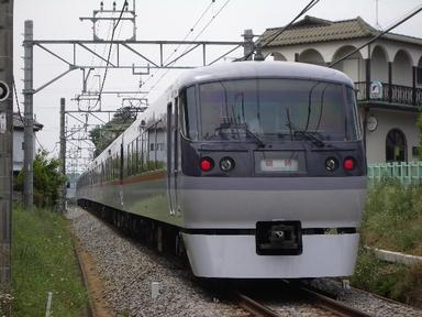 IMGP2559