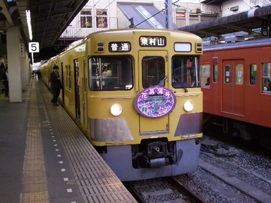IMGP2810