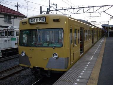 IMGP2819