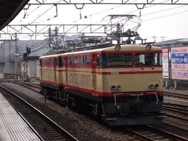 IMGP2987