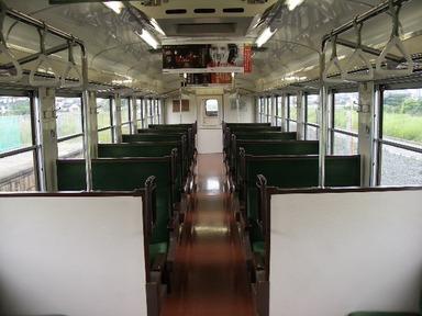 IMGP3039