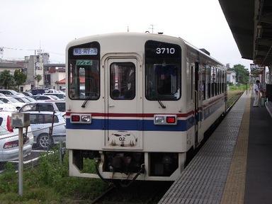 IMGP3056