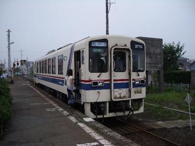 IMGP3062