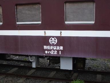 IMGP3064