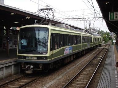 IMGP3205