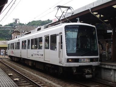 IMGP3207
