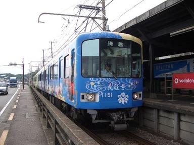 IMGP3214