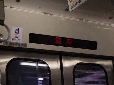 IMGP3280