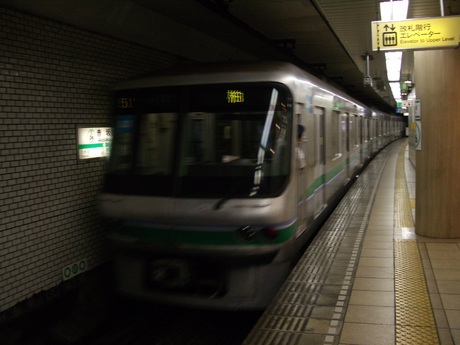 IMGP3812